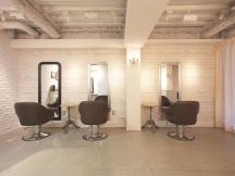 apaiser / hair salon