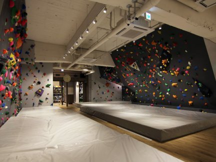 kuri Adventures Climbing gym