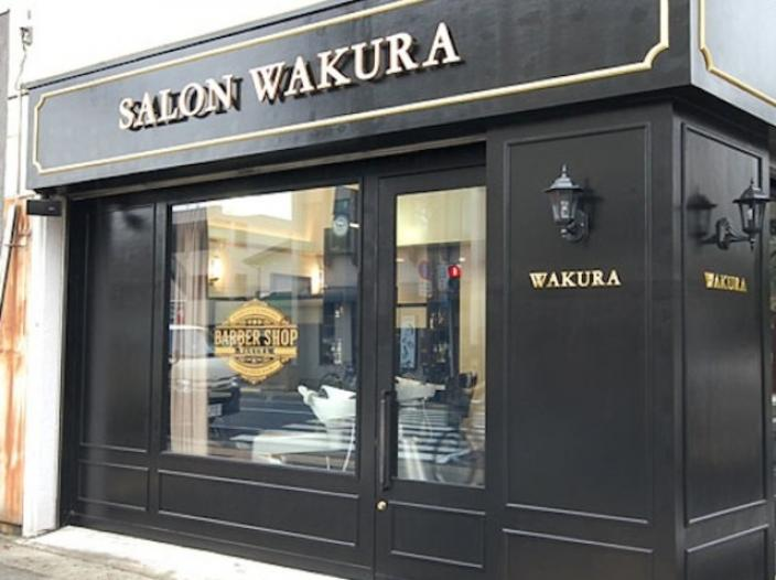 SALON WAKURAの写真 1