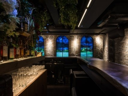 mapping bar THE WORLD