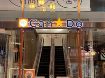Can★Do 道頓堀店