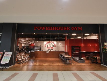 POWER HOUSE GYM CHIBA JAPAN  GLOBO蘇我店
