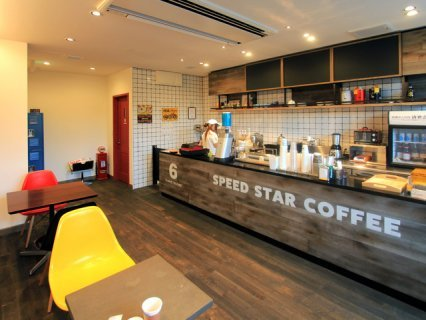 SPEED STAR COFFEE