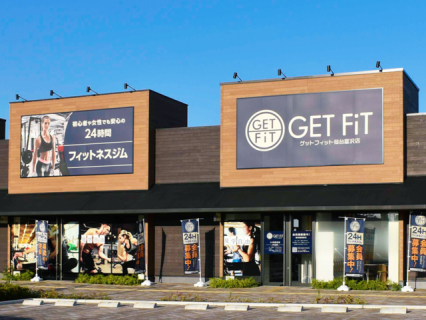 GET FIT 仙台富沢店