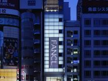 FANCL GINZA SQUARE