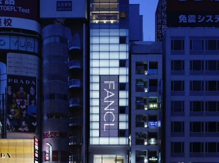FANCL GINZA SQUAREの写真 1