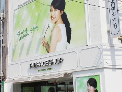 THE FACE SHOP 新大久保店