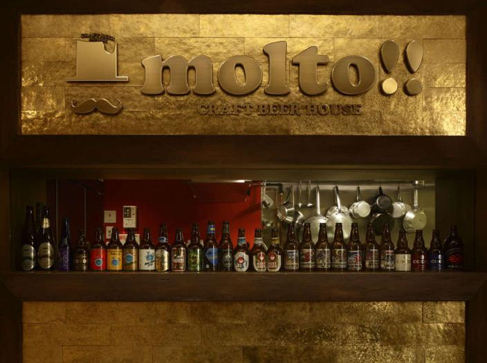 CRAFT BEER HOUSE molto!!の写真 9