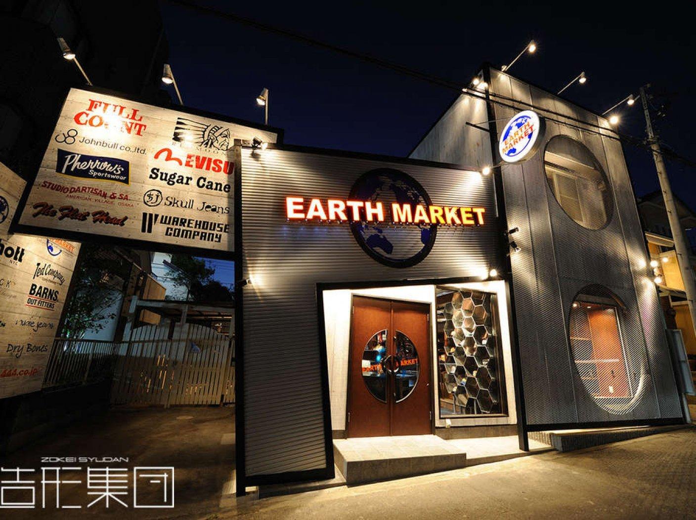 CASUAL CLOTHING 【EARTH MARKET】の写真 2