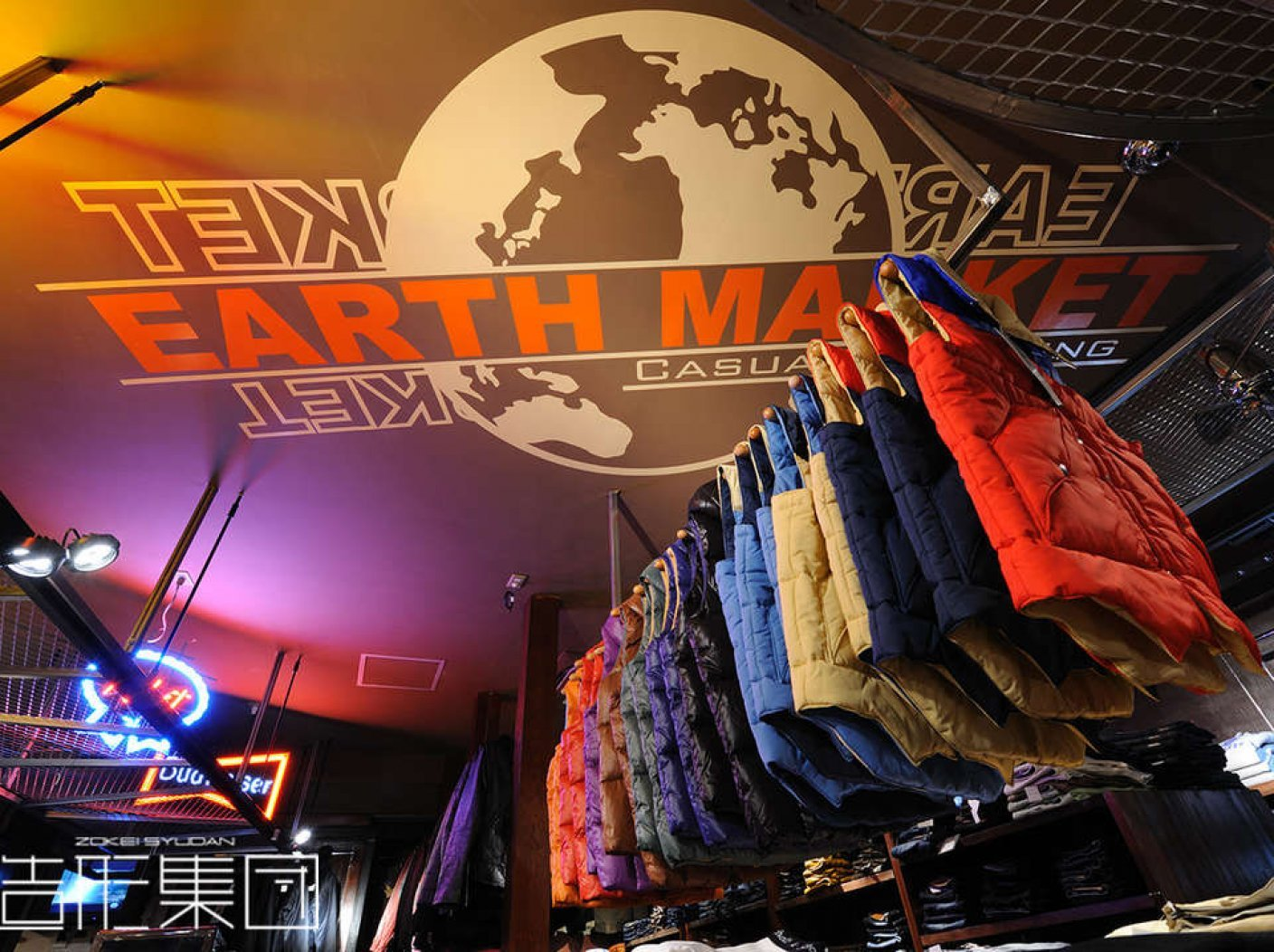 CASUAL CLOTHING 【EARTH MARKET】の写真 8