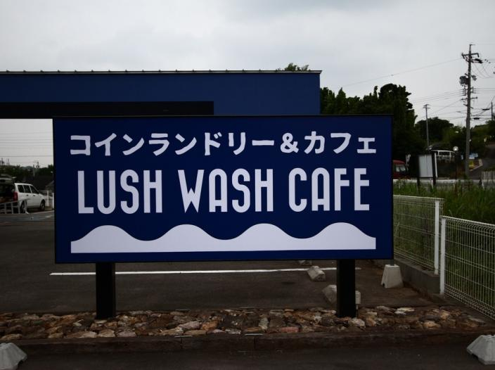RUSH WASH CAFEの写真 2