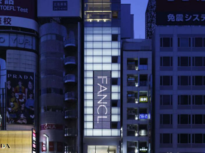 FANCL GINZA SQUAREの写真 17